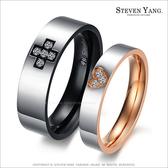 情人對戒 西德鋼飾鋼戒指「真愛零時差」單個價格*情人節推薦