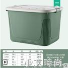 星優特大號加厚收納箱家用塑料整理箱裝衣物玩具儲物后備箱衣服盒 NMS小艾新品