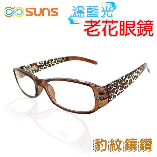 MIT 濾藍光 老花眼鏡 豹紋鑲鑽膠框 閱讀眼鏡 高硬度耐磨鏡片 配戴不暈眩
