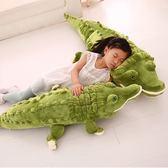 限定款皮皮鱷魚玩偶(大)120CM 娃娃 公仔 抱枕 居家 生日禮物jj
