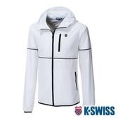 【超取】K-SWISS Color Trims Jacket 防曬抗UV防風外套-男-白