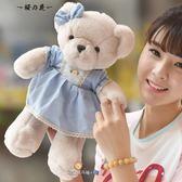 小號泰迪熊熊超萌小熊公仔毛絨玩具女生抱抱熊兒童床上洋娃娃可愛【櫻花本鋪】