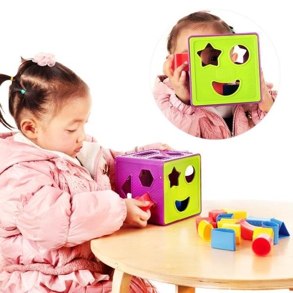 幾何形狀認知盒兒童益智配對積木玩具1-2-3周歲寶寶一歲智力早教教具   新品全館85折