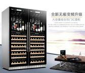 酒櫃 230DS恒溫紅酒櫃子家用冰吧定制不銹鋼紅酒櫃展示架恒溫 igo 瑪麗蘇