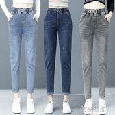 淺色顯瘦2020年春秋新款高腰直筒寬鬆小腳九分牛仔哈倫褲女夏薄款