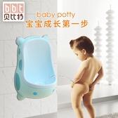 快速出貨 寶寶小便器男孩掛墻式馬桶女小孩尿盆兒童站立式便盆男童坐便器