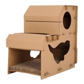 寵物貓抓板磨爪器瓦楞紙雙層款貓窩兩用型貓咪房子磨爪玩具   汪喵百貨