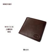 NINO1881 紳士必備 禮物 上翻 長短拉鍊 皮夾 錢包 短夾 棕色 NI10-12-26