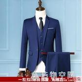 西服套裝男士商務正裝職業小西裝三件套韓版修身伴郎新郎結婚禮服 造物空間