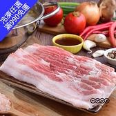 【頂達生鮮】台灣豬五花肉片(400g/盒)
