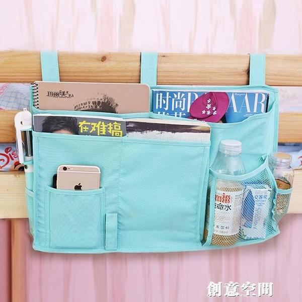 學生宿舍床邊袋牛津布收納掛袋寢室置物袋嬰兒床頭掛袋尿布儲物袋 創意新品