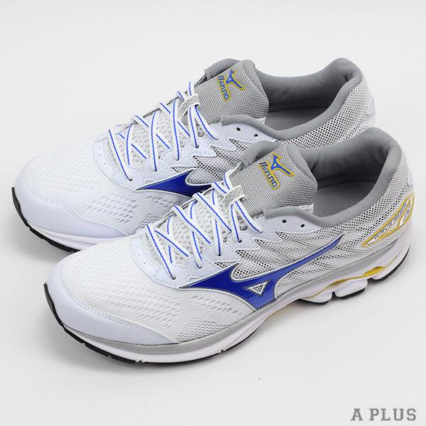 Mizuno 男 RIDER 男慢跑鞋WAVE RIDER 20 美津濃 慢跑鞋- J1GC170329