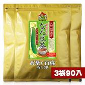 [MIJ] 日本寿寿銀刀豆茶 3袋90包入 無咖啡因 辦公室團購 熱飲  特價銷售 效期:2019/5