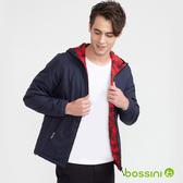 【歲末出清現折300】ECO環保棉雙面外套深藍色-bossini男裝