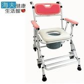【海夫健康生活館】恆伸 鋁合金 防傾 收合式洗澡便椅 座位可調高低功能(ER-4542-1)