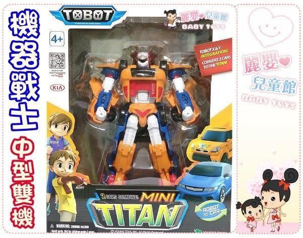 麗嬰兒童玩具館~韓國TOBOT機器戰士-中型XY雙機合體.變形機器人.超級機器戰神.正版公司貨