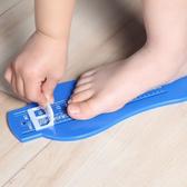 兒童量腳器 0-8歲 尺寸 鞋子 測量 鞋款 童鞋 工具 懸掛 腳踏板 尺碼 鞋碼【M103-3】MY COLOR