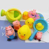 嬰兒玩具小黃鴨洗澡寶寶男女孩捏捏叫小鴨子兒童戲水沐浴玩具套裝【全館鉅惠風暴】