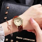 手錶女2020新款韓版簡約氣質ins風女學生時尚防水夜光情侶手錶一對男錶【快速出貨】