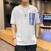 短袖t恤男2020年夏新款修身圓領純棉打底衫字母印花潮流潮牌男裝 現貨快出
