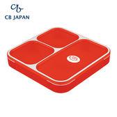 CB Japan 時尚巴黎系列纖細餐盒800ml-時尚紅