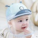 寶寶帽子防飛沫秋冬嬰兒隔離防護頭罩兒童鴨舌帽嬰幼兒遮臉帽 小艾新品