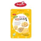 韓國 Bebest 貝思 米球-起司