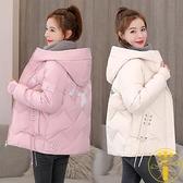 羽絨棉服女短款棉襖時尚加厚棉衣寬鬆大碼外套冬季【雲木雜貨】