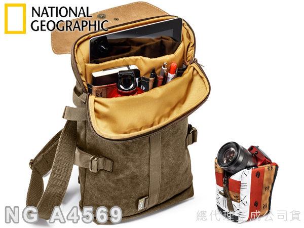 EGE 一番購】National Geographic 國家地理 新非洲系列 NG A4569 兩用式單肩/雙肩背包【公司貨】