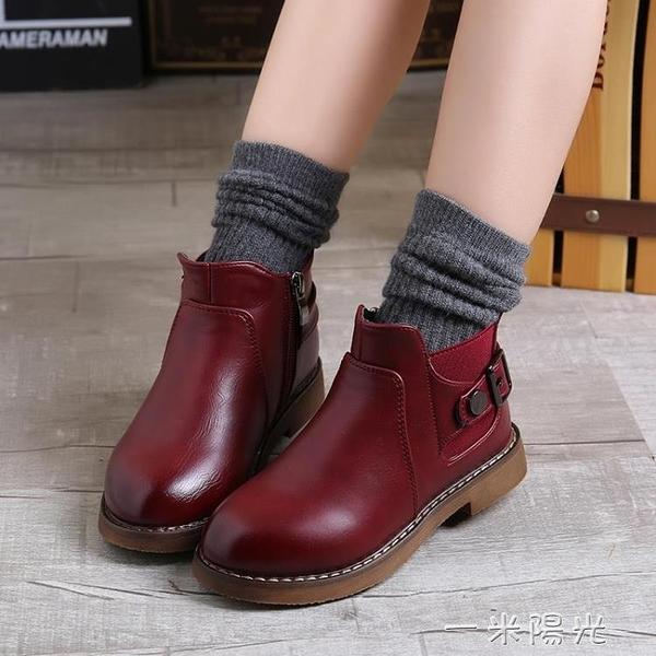 女童馬丁靴2020年秋季新款兒童短中大童單靴英倫風男童靴子皮靴潮 一米陽光