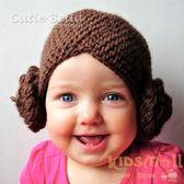 Cutie Bella  編織帽Star Wars Princess Leia