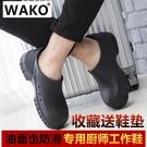 WAKO滑克防滑鞋廚師鞋后廚房工作鞋 勞保防水防油耐磨專用雨鞋男 小山好物