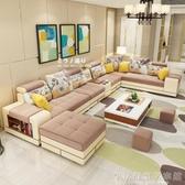 簡約現代布藝沙發客廳大小戶型可拆洗儲物皮布沙發組合整裝家具YDL
