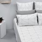 《 60支紗》雙人床包枕套三件組【旅人】-LITA麗塔寢飾-