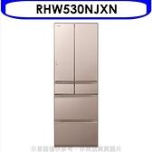 日立~RHW530NJXN ~527 公升六門琉璃冰箱XN 琉璃金與RHW530NJ 同款