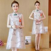 夏季連身裙女復古中國風印花無袖寬鬆立領改良版洋裝 nm1033 【野之旅】