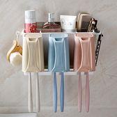 牙刷置物架漱口杯套裝吸壁牙刷架壁掛牙刷架免打孔刷牙杯架牙刷杯梗豆物語