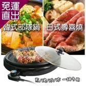 LAPOLO藍普諾 不沾30公分烤盤/壽喜燒烤盤/5段式火力/可分離烤盤 LA-9121【免運直出】