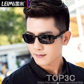 男士太陽鏡男偏光鏡潮人司機鏡開車駕駛鏡運動款墨鏡男士太陽眼鏡「Top3c」