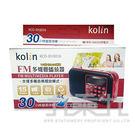 歌林FM多媒體播放器 KCD-EH301...