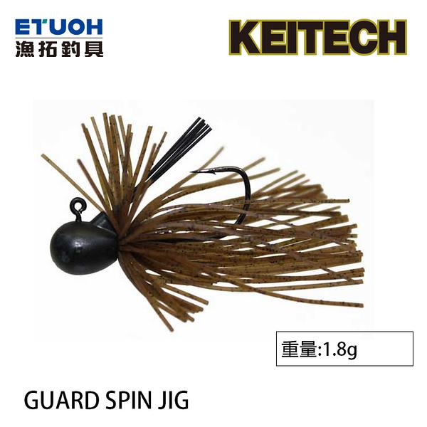 漁拓釣具 KEITECH GUARD SPIN JIG #2 #1.8G [鉛頭鉤]