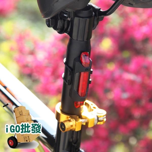 〈限今日-超取288免運〉自行車尾燈 USB充電式LED燈警示燈 夜間騎行裝備【H005】