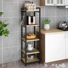 廚房夾縫置物架落地40cm冰箱縫隙收納架放鍋架子微波爐置物架多層 NMS 第一印象