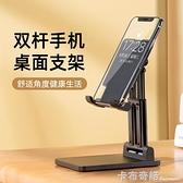 [双杆]手机支架桌面懒人直播支撑架家用iPad电脑平板床头万能通用 卡布奇諾