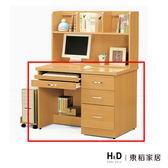 貝莎3.5尺檜木色電腦桌下座(19CM/691-5)/H&D 東稻家居