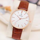 流行男錶 手錶女男學生正韓簡約時尚防水皮帶男女生手錶女士石英錶情侶手錶 【快速出貨】