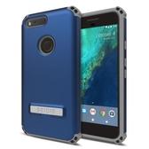 SEIDIO DILEX 軍規級四角防撞保護殼 for Google Pixel XL 5.5吋