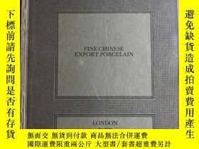 二手書博民逛書店【罕見在國內、全國包 、1-3天收到】Fine Chinese Export Porcelain,《蘇富比 倫敦