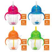 美國 munchkin 滿趣健 貼心鎖滑蓋防漏杯 360度吸管 207ml 6個月以上適用 MNC-24188 喝水杯 防漏杯