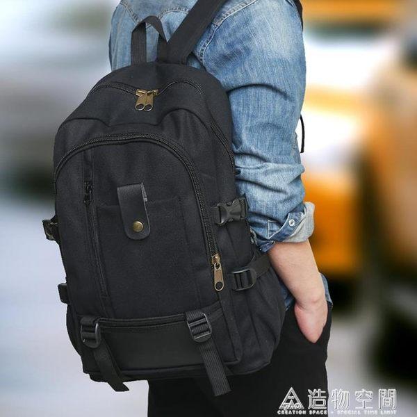 2018潮爆款大容量耐磨男士雙肩包休閒旅行出門帆布背包學生書包 造物空間